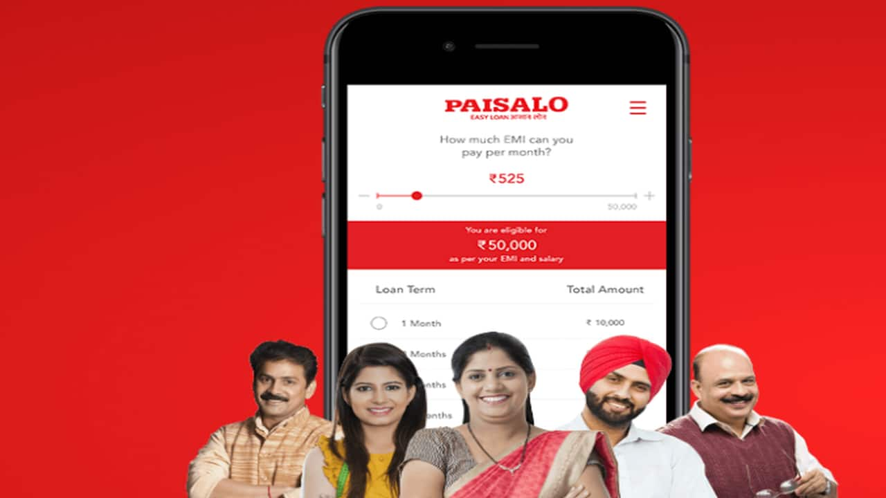 Paisalo Digital: State Bank of India bought 4,37,498 equity shares in Paisalo Digital at Rs 570 per share on the NSE, the bulk deals data showed.